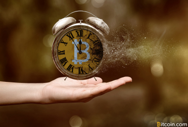 SEC's First Bitcoin ETF Deadline is Actually March 13, Not March 11
