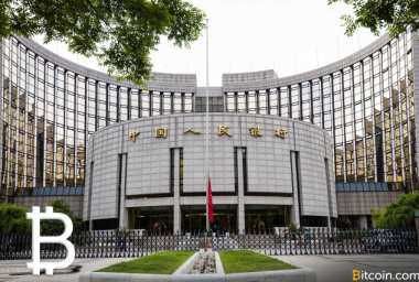 Researcher from China's Central Bank Discusses an ICO Regulatory Sandbox