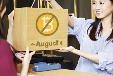 Thousands of Japanese Stores May Suspend Bitcoin Payments on August 1