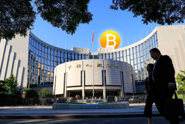 China's Central Bank Deems ICOs Illegal - Refunds Mandated
