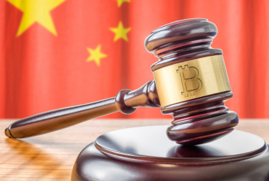 Chinese Blockchain Conferences Cancelled In Fear of ICO Crackdown