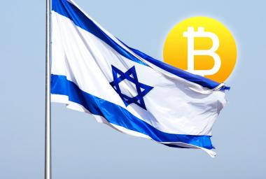Israeli Securities Authority Establish Committee to Consider ICO Regulations
