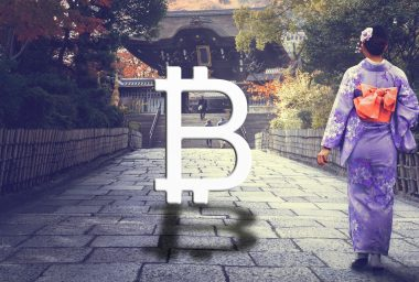 Japan's Finance Industry Embraces Bitcoin Mining