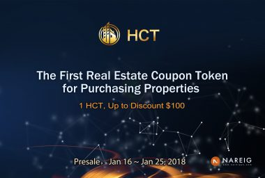 PR: Nareig Announces First Real Estate Coupon Token for Purchasing Properties