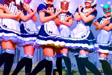 Japanese 'Virtual Currency Girls' Spreading Cryptocurrency Knowledge