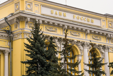 Cryptoruble Delayed - Russian Central Bank Worried It Could Bypass Regulations