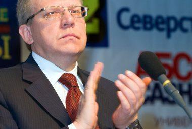 "Russia's Longest-Serving Finance Minister Backs Crypto ""Self-Regulation"""