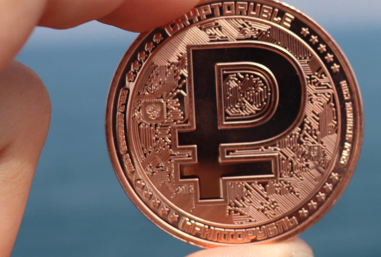 Bill Submitted to Make Cryptoruble Legal Tender in Russia