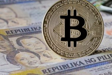 Philippine SEC to Develop Cryptocurrency Regulations