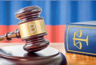 Russian Bankruptcy Court Orders Debtor to Disclose Cryptocurrency Holdings