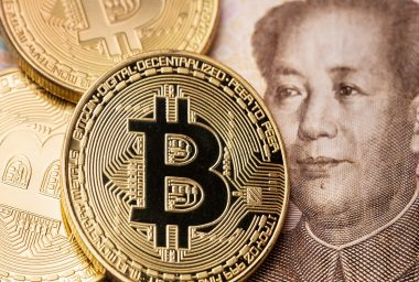China's Police Force Reveals Offshore Exchange Surveillance