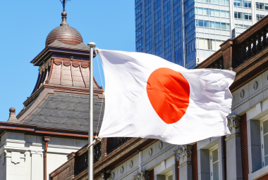 Cryptocurrency Exchange Kraken Withdraws from Japanese Market