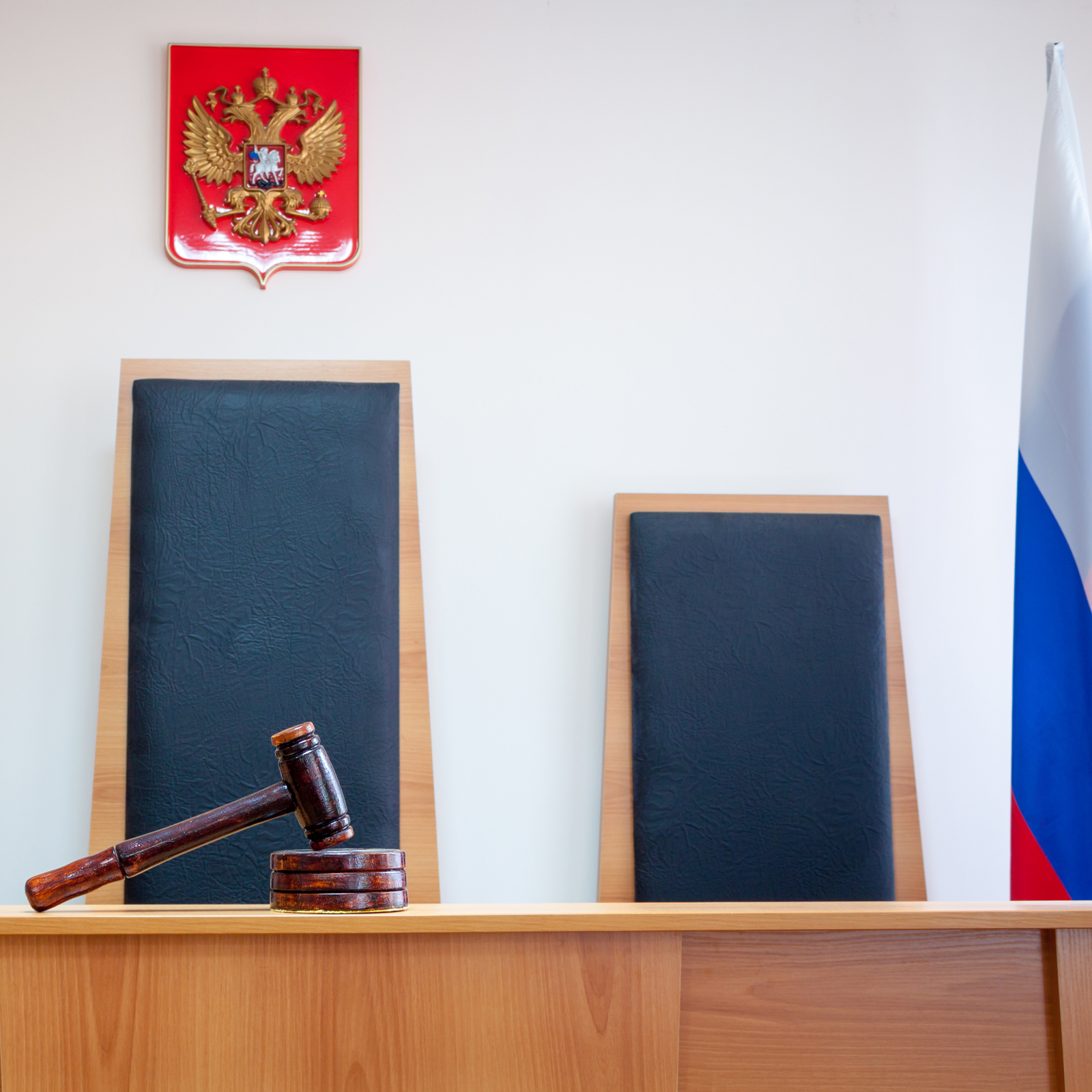 Russia's Supreme Court Overturns Decision to Block a Bitcoin Website