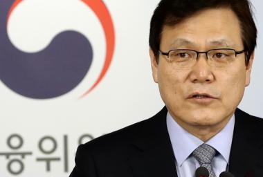 Korean Government Details Regulatory Plans After Multiple Crypto Exchange Hacks