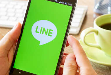 Japan's Line Launching Exchange With 30+ Cryptocurrencies