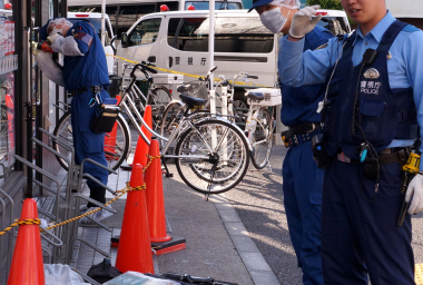 Japan Cracks Down on Illegal Use of Computers to Mine Crypto