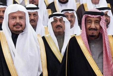 Bitcoin Illegal: Saudi Arabia Monetary Authority