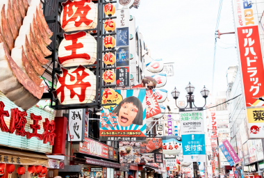 Japan Roundup: Public Companies Unveil New Mining Plan, Exchange, Token Fund