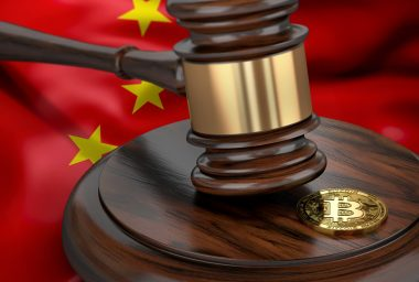 Regulations Roundup: Shenzhen Court Recognizes Bitcoin, Coinbase Lawsuit Dismissed