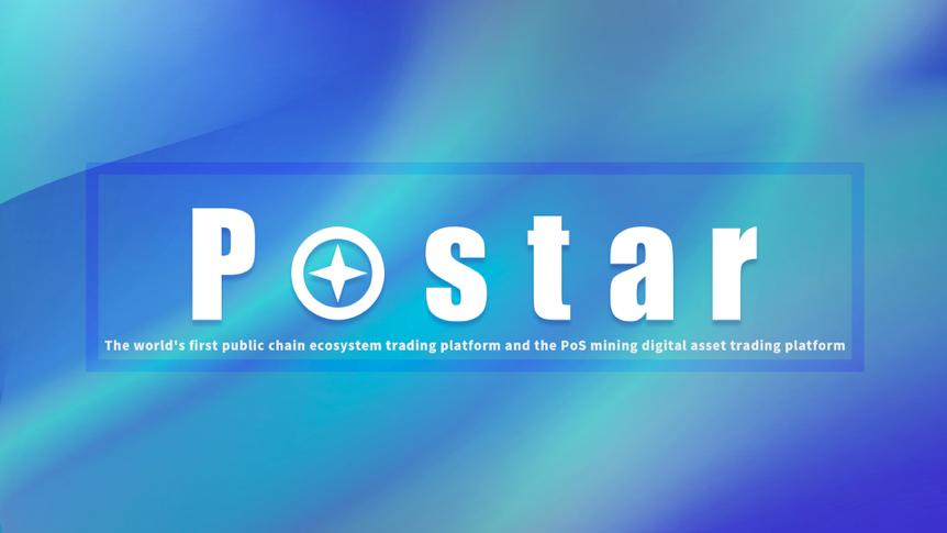Postar – Public Chain Transaction Platform