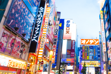 Japan Unveils Plans to Regulate Initial Coin Offerings