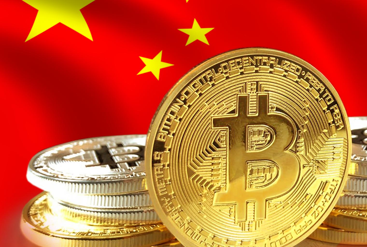 Bitcoin Climbs up China's First Crypto Ranking of 2019