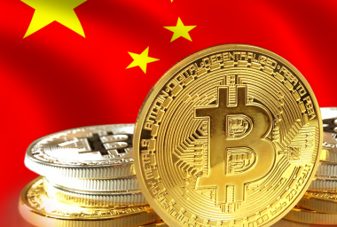 Bitcoin Climbs up China's First Crypto Ranking of 2019