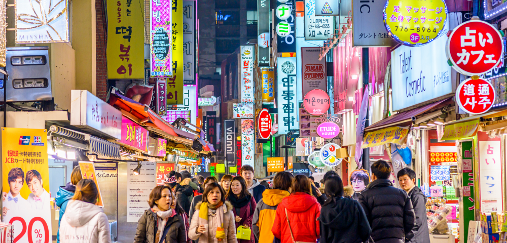 South Korea Updates ICO Stance After 3-Month Investigation