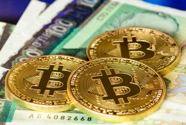 Bulgarian Tax Authority to Inspect Crypto Exchanges and Traders