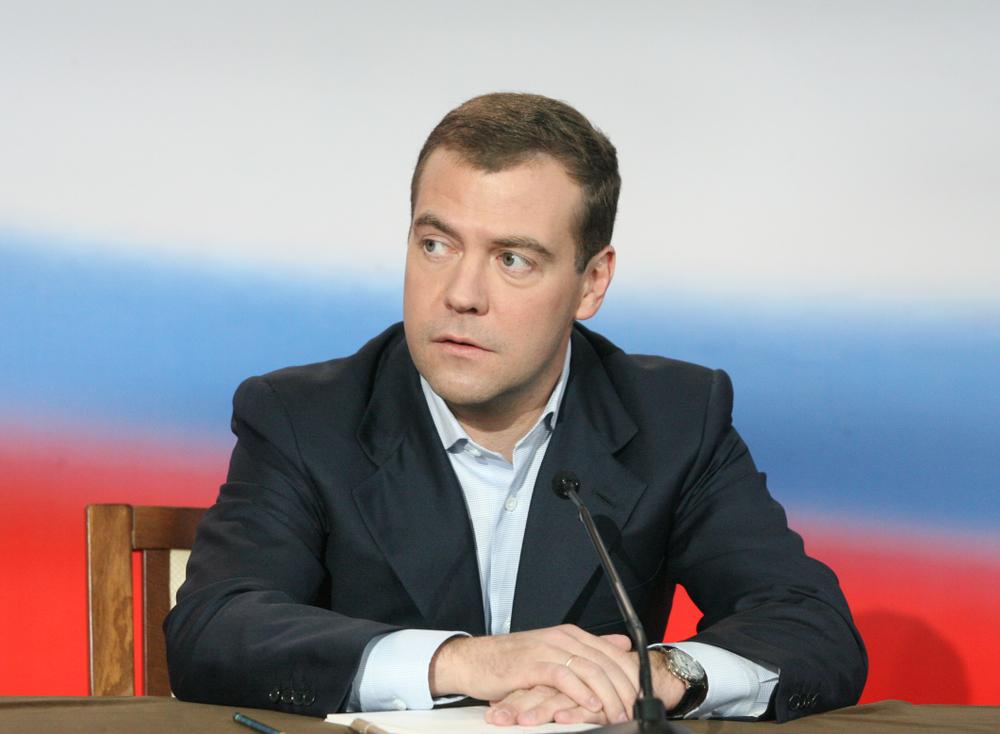 No Reason to 'Bury' Cryptocurrencies, Russian PM Medvedev Says