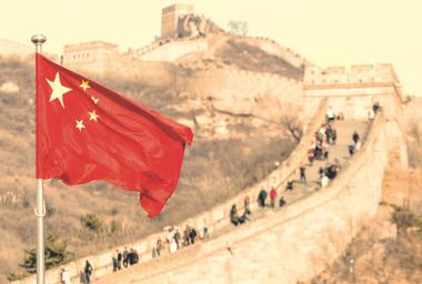China's New Crypto Ranking: Bitcoin Upgraded, Tron Debuts Near Top
