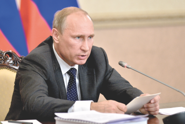 Putin's Order: Russia to Adopt Crypto Regulation by July