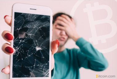 Broken Phone? Don't Sweat It — Restore a Bitcoin Wallet in Minutes