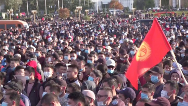 Massive Protests Led to Suspension of SWIFT and Banking Activities in Kyrgyzstan