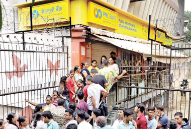 Bank Raided, Arrests Made - RBI Still Restricts Withdrawals
