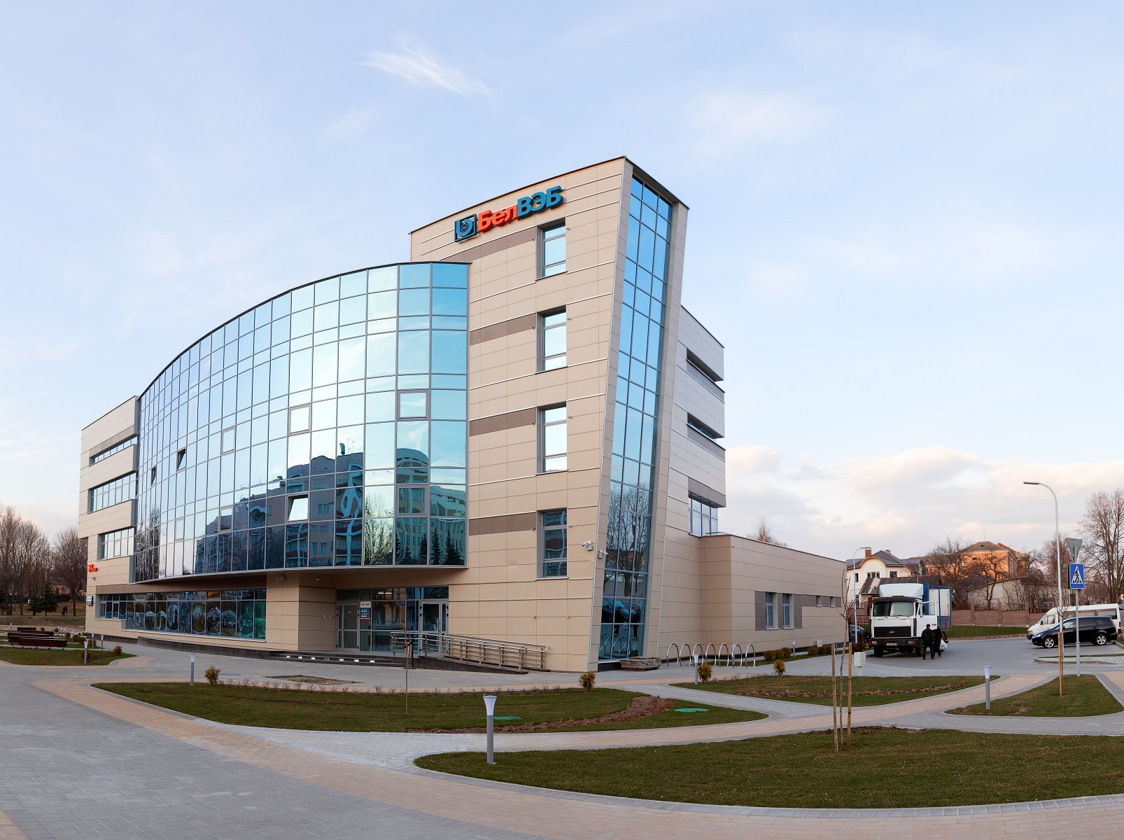 Belarusian Bank to Service Crypto Investors