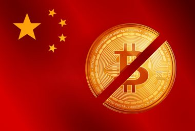 PBOC Official: China's Digital Yuan Won't Be a Speculative Currency Like Bitcoin