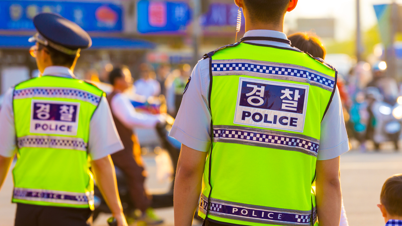 South Korean Police Seize Shares From Major Bithumb Shareholder
