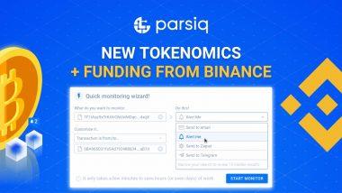 $100 Million Accelerator Fund from Binance Now Supports PARSIQ, a Reverse-Oracle Blockchain Platform
